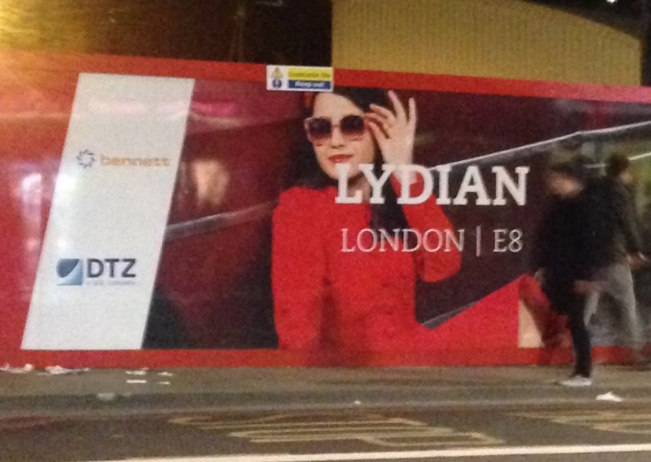 kingsland road billboard woman