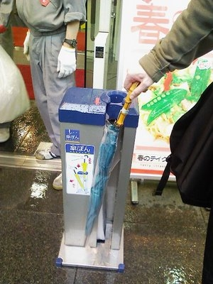 umbrella dispenser